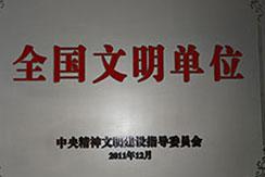 北京商标注册资质